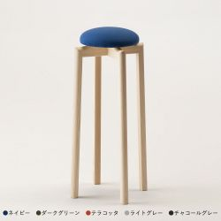 マッシュルームスツールL / MUSHROOM stool