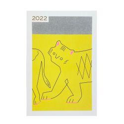 年賀状2022年 / 丑から寅へ