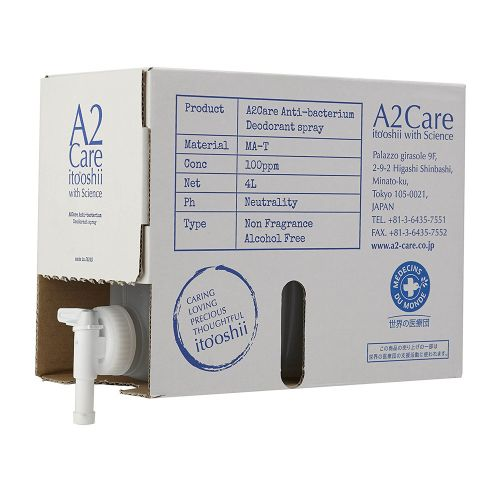 A2ケア / エーツーケア 4L BOXタイプ (A2 Care)