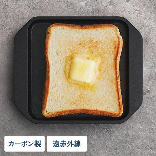 スミトースター / Sumi toaster (あやせものづくり研究会)