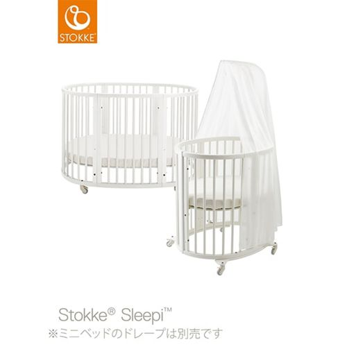 スリーピーベッドセット / ホワイト (Sleepi・Stokke / ストッケ)