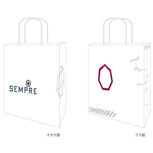 センプレ 紙袋